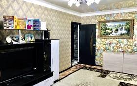 3-комнатная квартира, 62 м², 5/5 этаж, Качарская 1 за 15.2 млн 〒 в Рудном