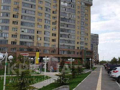 Помещение площадью 121 м², Навои 37 — Жандосова за 4 000 〒 в Алматы, Ауэзовский р-н — фото 3