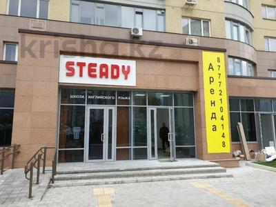 Помещение площадью 121 м², Навои 37 — Жандосова за 4 000 〒 в Алматы, Ауэзовский р-н
