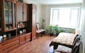 3-комнатная квартира, 62 м², 4/9 этаж, Абдирова 19 за 17 млн 〒 в Караганде, Казыбек би р-н