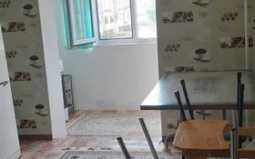 2-комнатная квартира, 54.2 м², 2/5 этаж, 5 мкр за 7.5 млн 〒 в Кульсары