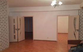 3-комнатная квартира, 84 м², 5/9 этаж помесячно, мкр Айнабулак-2, Мкр Айнабулак-2 за 140 000 〒 в Алматы, Жетысуский р-н