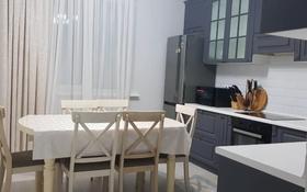 3-комнатная квартира, 98 м², 2/22 этаж помесячно, Мангилик Ел за 300 000 〒 в Нур-Султане (Астана), Есиль р-н