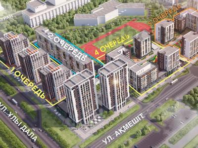 3-комнатная квартира, 100.9 м², 6/9 этаж, проспект Улы Дала — Акмешит за ~ 37.2 млн 〒 в Нур-Султане (Астана), Есиль р-н — фото 8