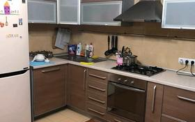 3-комнатная квартира, 108 м², 4/9 этаж, мкр Аксай-1А, Мкр. Аксай 32 за 37 млн 〒 в Алматы, Ауэзовский р-н