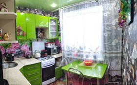 4-комнатная квартира, 61.1 м², 5/5 этаж, Детсад ,Урдинская 1/1 за 15 млн 〒 в Уральске