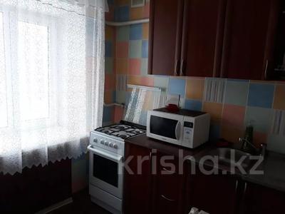 1-комнатная квартира, 30 м², 2/5 этаж посуточно, Гоголя 41 — Назарбаева за 5 000 〒 в Караганде, Казыбек би р-н — фото 2