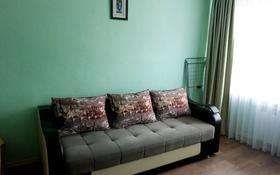 1-комнатная квартира, 30 м², 2/5 этаж посуточно, Гоголя 41 — Назарбаева за 5 000 〒 в Караганде, Казыбек би р-н