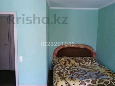 1-комнатная квартира, 30 м², 2/5 этаж посуточно, Гоголя 41 — Назарбаева за 5 000 〒 в Караганде, Казыбек би р-н — фото 5