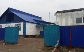 4-комнатный дом, 125 м², 10 сот., Переулок Жазык 19А за 27 млн 〒 в Нур-Султане (Астана), р-н Байконур
