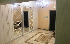 3-комнатная квартира, 118 м², 10/10 этаж, Алихан Бокейхана — Жанибек Керей хандар за 31 млн 〒 в Нур-Султане (Астана), Есиль р-н