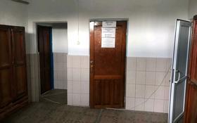 Здание, площадью 190 м², Солнечный 7 — Абдулаева за 40 млн 〒 в Таразе