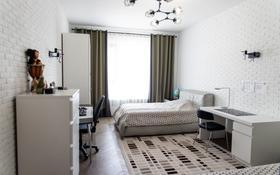 3-комнатная квартира, 106 м², 8/8 этаж, проспект Туран 22 за 69 млн 〒 в Нур-Султане (Астана), Есиль р-н