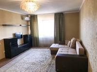 1-комнатная квартира, 70 м², 3/9 этаж посуточно