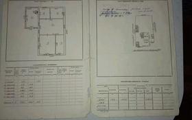 3-комнатный дом, 79 м², 8 сот., Красносельская за 13.5 млн 〒 в Костанае