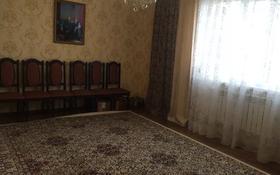 4-комнатный дом, 100 м², 5 сот., Жексенбаева 2/3 за 25 млн 〒 в Уральске