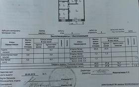 2-комнатная квартира, 43 м², 4/5 этаж, Камзина 114А — Толстого за 8.5 млн 〒 в Павлодаре
