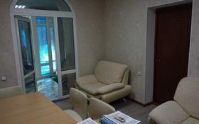 Офис площадью 105 м², Вокзальная 2 — проспект Аль-Фараби за 35 млн 〒 в Костанае