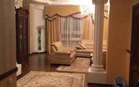 4-комнатная квартира, 138 м², 4/15 этаж помесячно, Д. Кунаева 35 — Мәңгілік Ел за 280 000 〒 в Нур-Султане (Астана), Есиль р-н
