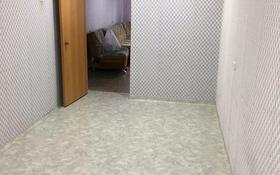 3-комнатная квартира, 56 м², 1/5 этаж помесячно, Юбилейный 3 за 120 000 〒 в Кокшетау