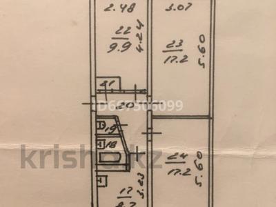 3-комнатная квартира, 61.4 м², 1/4 этаж, мкр №1 78 за 27 млн 〒 в Алматы, Ауэзовский р-н