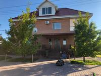 7-комнатный дом, 240 м², 17.5 сот.