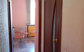 1-комнатная квартира, 36 м², 5/5 этаж, улица Абая 114 за 9.5 млн 〒 в Кокшетау