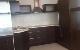 3-комнатная квартира, 81.6 м², 10/16 этаж, Абылай хана 5/2 за 24.5 млн 〒 в Нур-Султане (Астана), Алматы р-н