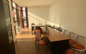 Офис площадью 18 м², Жангозина 55/1 — Макашева за 3 000 〒 в Каскелене