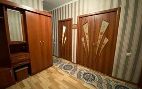 2-комнатная квартира, 74 м², 5/2 этаж посуточно, Назарбаева 5 за 10 000 〒 в