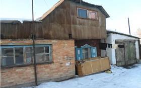 3-комнатный дом, 41 м², 1 сот., Кооперативная 10 за 1.7 млн 〒 в Глубокое