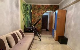 1-комнатная квартира, 19.7 м², 5/5 этаж, проспект Райымбека 202 за 7.9 млн 〒 в Алматы, Алмалинский р-н