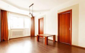 4-комнатная квартира, 60.2 м², 3/5 этаж, Ярослава Гашека за 18.5 млн 〒 в Петропавловске