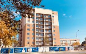 3-комнатная квартира, 85.3 м², 9/10 этаж, Карбышева 43/3 — Челябинская улица за ~ 21.3 млн 〒 в Костанае