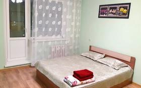 1-комнатная квартира, 40 м², 5/18 этаж по часам, Сарыарка 43 за 1 000 〒 в Нур-Султане (Астана), Сарыарка р-н