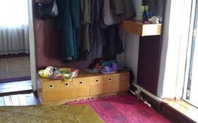 4-комнатный дом, 76 м², 6 сот., Минина 23 — Чкалова за 8 млн 〒 в Павлодаре