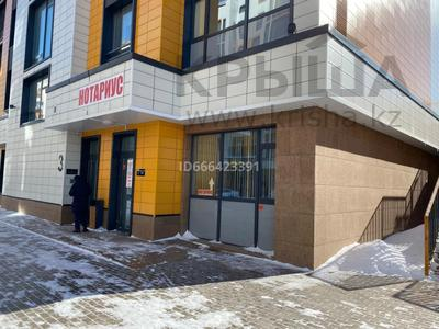 Помещение площадью 53 м², 38-я улица 23 — проспект Улы Дала за 23 млн 〒 в Нур-Султане (Астане), Есильский р-н