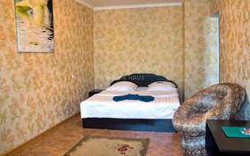 1-комнатная квартира, 31 м², 3/5 этаж посуточно, Интернациональная 59 за 6 000 〒 в Петропавловске