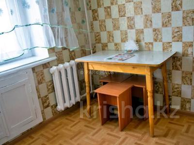 1-комнатная квартира, 31 м², 3/5 этаж посуточно, Интернациональная 59 за 6 000 〒 в Петропавловске — фото 6