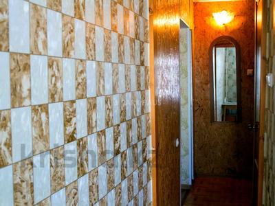 1-комнатная квартира, 31 м², 3/5 этаж посуточно, Интернациональная 59 за 6 000 〒 в Петропавловске — фото 8