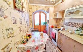 3-комнатная квартира, 64 м², 5/5 этаж, Мкр Жастар 68 за 14.5 млн 〒 в Талдыкоргане