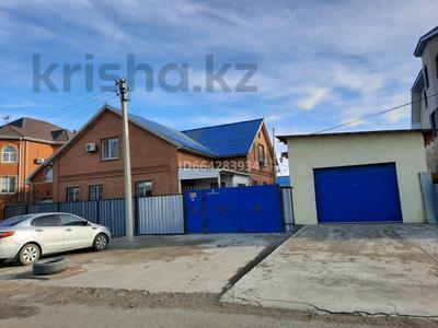 7-комнатный дом, 200 м², 10 сот., Амандосова 8 г — Бергалиев за 40 млн 〒 в Атырау