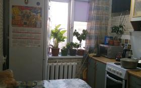 1-комнатная квартира, 30.1 м², 5/5 этаж, улица Ломоносова 21а за 4.3 млн 〒 в Экибастузе