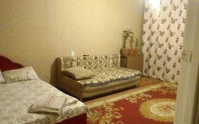 1-комнатная квартира, 44 м², 1/5 этаж по часам, мкр Айнабулак-4, Жумабаева 175 за 1 500 〒 в Алматы, Жетысуский р-н