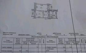 2-комнатная квартира, 50.3 м², 2/9 этаж, Сатпаева 3 — Утепова за 10.5 млн 〒 в Усть-Каменогорске