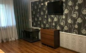 2-комнатная квартира, 50 м², 3/5 этаж помесячно, Мира за 110 000 〒 в Шымкенте, Аль-Фарабийский р-н