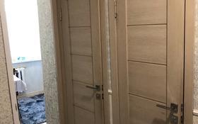2-комнатная квартира, 44.1 м², 4/5 этаж, мкр 5, Әлия Молдағұлова за 9.7 млн 〒 в Актобе, мкр 5