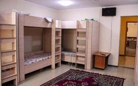 в г.Щучинске Отель . за 430 млн 〒 в Нур-Султане (Астана)