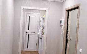 2-комнатная квартира, 52 м², 4/9 этаж, Корчагина за 11.5 млн 〒 в Рудном