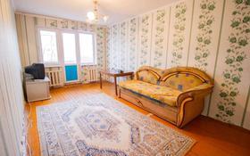 2-комнатная квартира, 46 м², 3/4 этаж помесячно, Жетысу за 50 000 〒 в Талдыкоргане